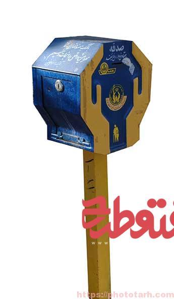 DSC 0107 - تصاویر باکیفیت صندوق صدقات