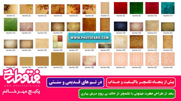 emkh 1 600x336 - پکیج ابزار طراحی مهر خاتم