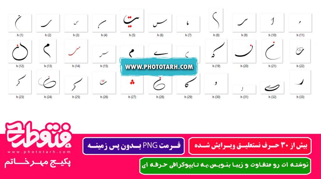 emkh 7 1024x573 - پکیج ابزار طراحی مهر خاتم
