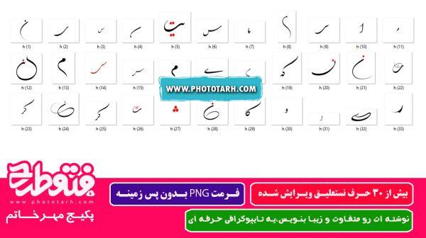 emkh 7 600x336 - پکیج ابزار طراحی مهر خاتم