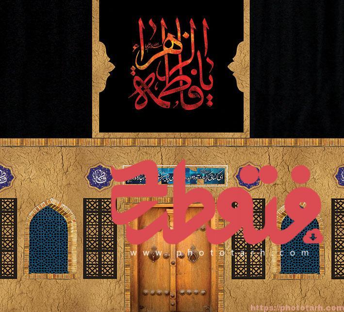 125nmfesmael - دکور ایام فاطمیه شماره 5-