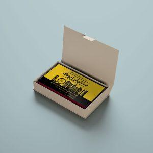 Card Visit Mockup 28 www 300x300 - طرح لایه باز کارت ویزیت شرکت مسافربری
