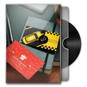 dvdboxa 300x300 - پکیج کارت ویزیت لایه باز ایرانی