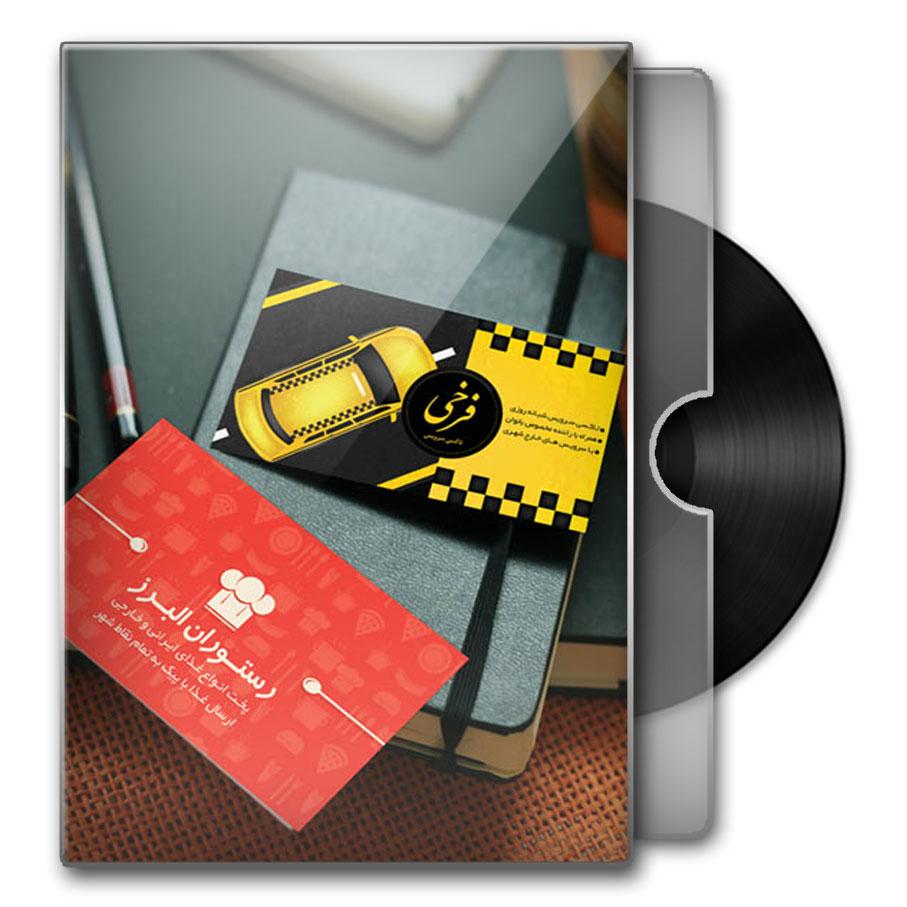 dvdboxa - صفحه اصلی