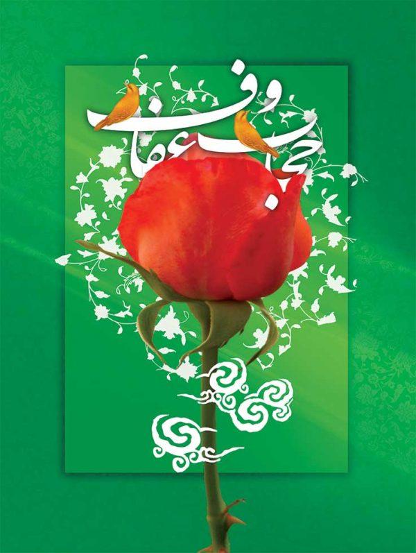 hejab 3 600x797 - پکیچ طرح های لایه باز حجاب