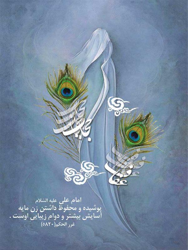 hejab 4 600x796 - پکیچ طرح های لایه باز حجاب