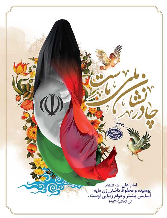 hejab 9 - پکیچ طرح های لایه باز حجاب