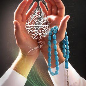 Amr1 300x300 - طرح لایه باز ماه مبارک رمضان