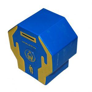 DSC 0028 300x300 - سری دوم تصاویر صندوق صدقات