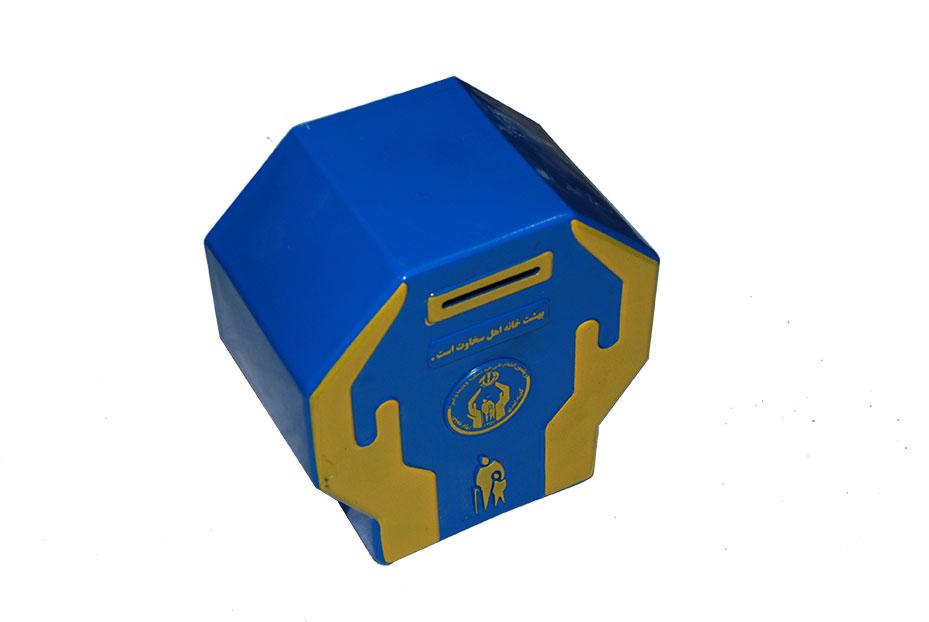 DSC 0033 - سری دوم تصاویر صندوق صدقات
