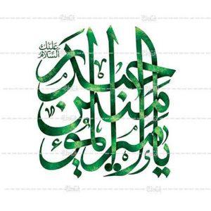 katibe-imam-ali-green