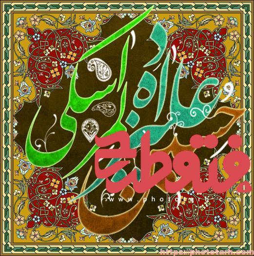 001 - تایپو گرافی و مهرحسین علیزاده لمراسکی