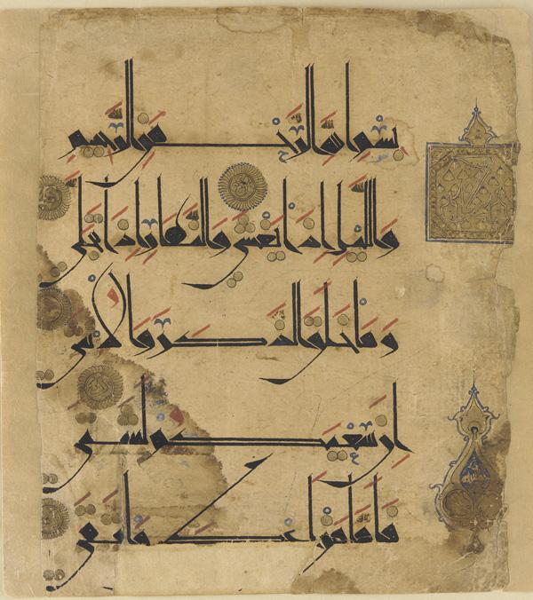 Quran folio 11th century kufic - تایپوگرافی از سیر تا پیاز خوشنویسی