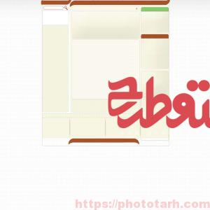 hojji2 300x300 - قالب لایه باز سایت مذهبی